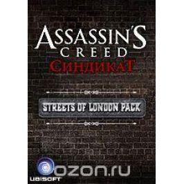 Assassin's Creed: Синдикат. Набор