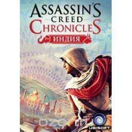 Assassin's Creed Chronicles Индия