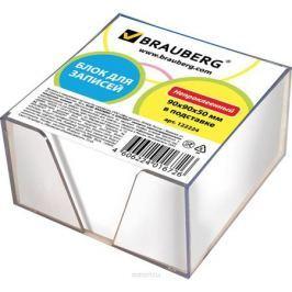 Brauberg Бумага для заметок 9 х 9 см 500 листов 122224