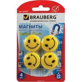 Brauberg Магнит для досок Смайлики цвет желтый диаметр 3 см 4 шт