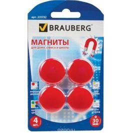 Brauberg Магнит для досок цвет красный 3 см 4 шт