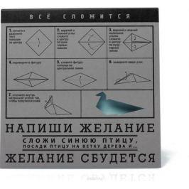 Бюро находок Блокнот Оригами Синяя птица 40 листов