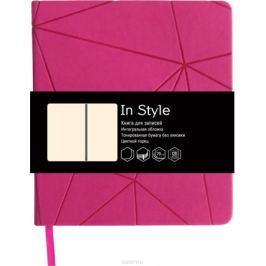 Канц-Эксмо Записная книжка In Style без разметки 128 листов цвет малиновый