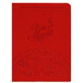 Prof Press Книга для записи кулинарных рецептов Bon Appetit 80 листов цвет красный