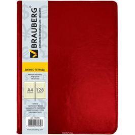 Brauberg Бизнес-тетрадь Income 128 листов в клетку цвет красный