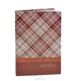 Книга учета Index А4 линейка