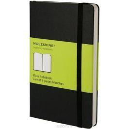 Moleskine Записная книжка Classic Pocket 96 листов без разметки цвет черный