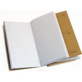 Артполиграф Блок для дневника Визитка цвет белый