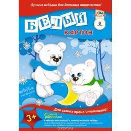 Апплика Белый картон Медвежата с месяцем 8 листов