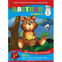 Апплика Цветная бумага Медвежонок с медом 6 листов