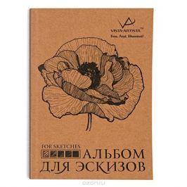 Vista-Artista Альбом для эскизов А4 32 листа белая бумага