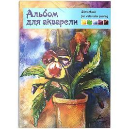 Vista-Artista Альбом для акварели А4 20 листов