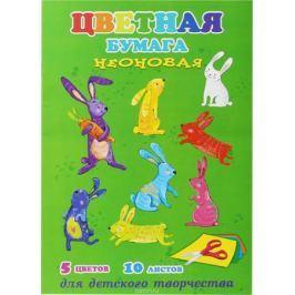 Феникс+ Бумага цветная мелованная Озорные зайки 10 листов 5 цветов