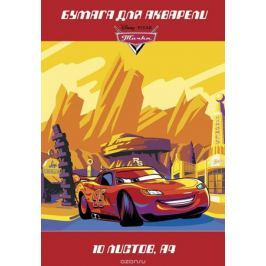Cars Альбом для акварели Тачки 10 листов формат A4