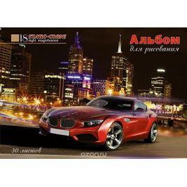 Апплика Альбом-планшет для рисования Короли скорости BMW 30 листов