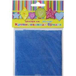 Феникс+ Бумага крепированная цвет светло-синий 50 см х 250 см