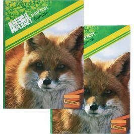 Action! Набор белого мелованного картона Animal Planet 8 листов 2 шт