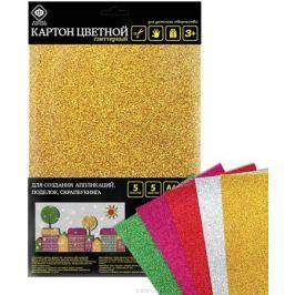 Фабрика Фантазий Цветной картон глиттерный 5 листов Бумага и картон