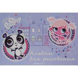 Альбом для рисования Littlest Pet Shop