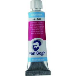 Royal Talens Акварель Van Gogh цвет 567 Красно-фиолетовый устойчивый 10 мл