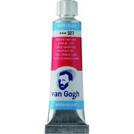 Royal Talens Акварель Van Gogh цвет 327 Краплак светлый 10 мл