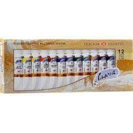 Невская палитра Краски масляные Ладога 12 цветов