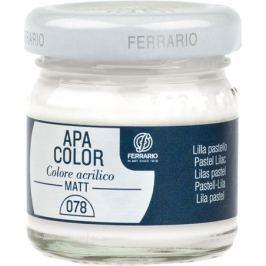 Ferrario Краска акриловая Apa Color цвет лиловый пастельный 40 мл Краски