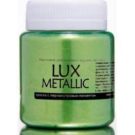 Luxart Краска акриловая LuxMetallic цвет золото зеленое светлое 80 мл Краски