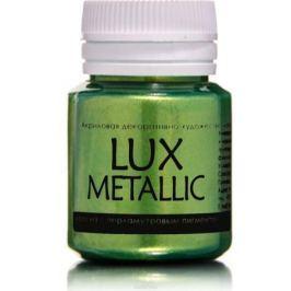 Luxart Краска акриловая LuxMetallic цвет золото зеленое светлое 20 мл