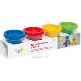 Genio Kids Набор для детского творчества Тесто-пластилин 4 цвета TA1008