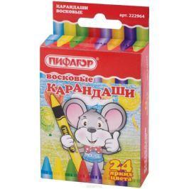 Пифагор Восковые карандаши 24 цвета