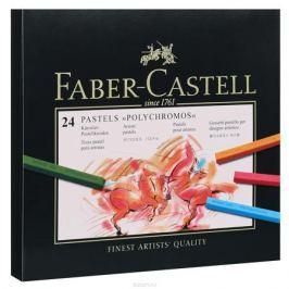Пастель Faber-Castell